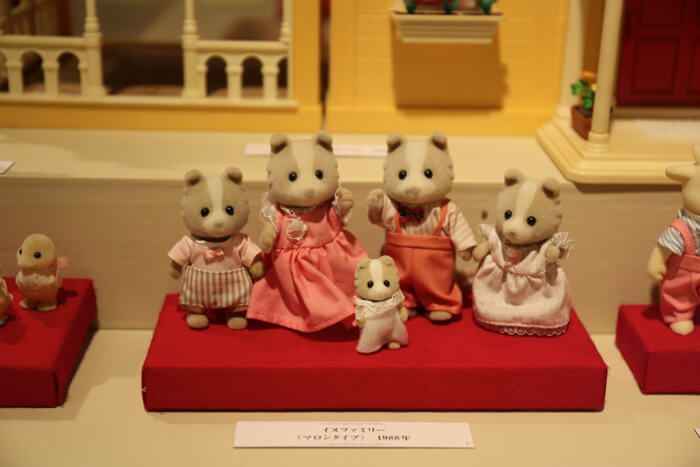 Japan Silvania Family Exhibition Limited Doll Puppenstuben & -häuser