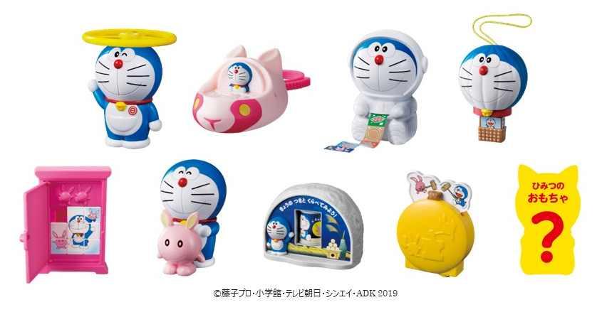 ドラえもん ハッピーセット Doraemon Mcdonalds マック マクド_2