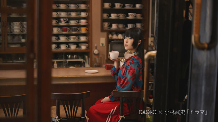 DAOKO's New Song 'Drama' Used in Tokyo Metro Commercial