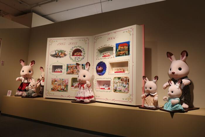 シルバニアファミリー展 Sylvanian Families Exhibition