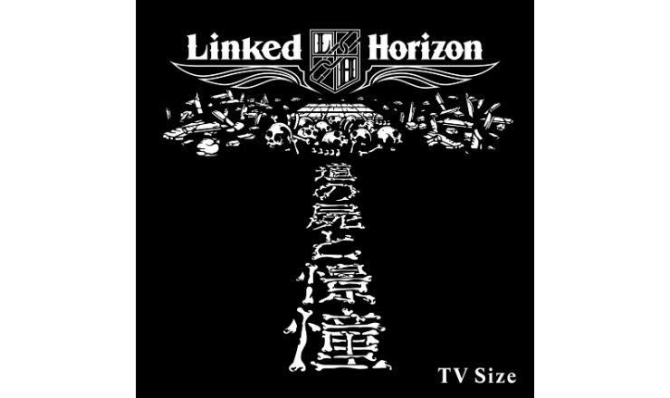Linked Horizen 憧憬tv_size_200