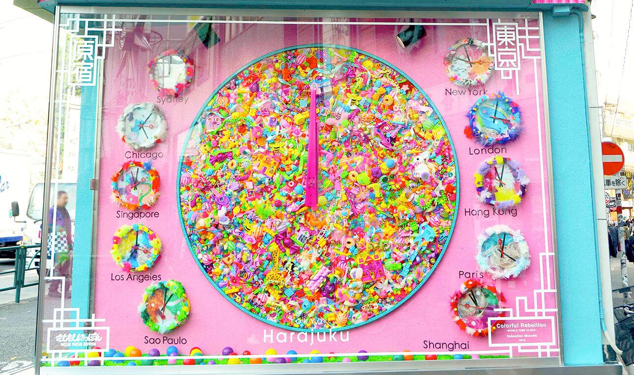 harajuku_world-clock-%e4%b8%96%e7%95%8c%e6%99%82%e8%a8%88-2