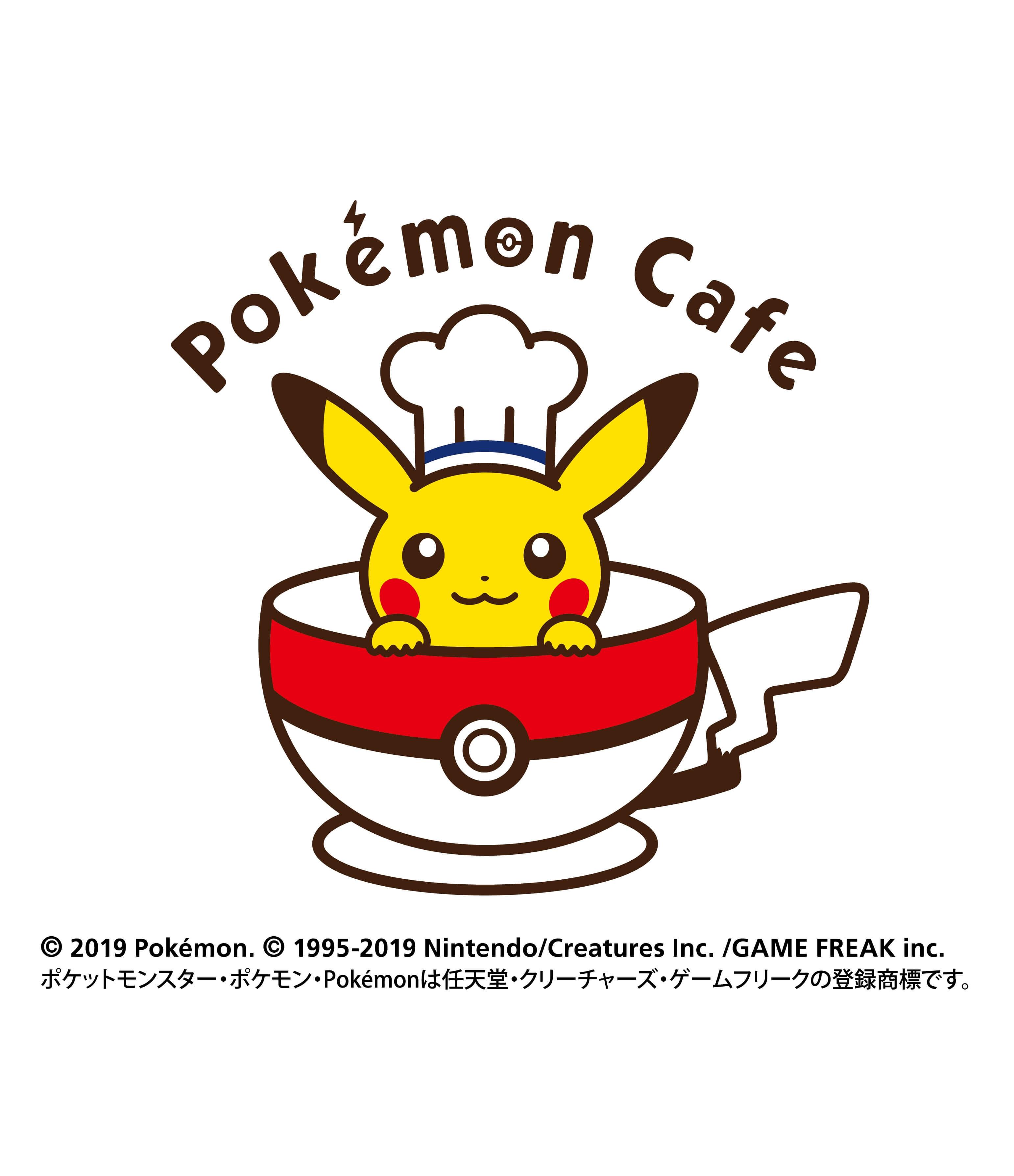 Pokémon cafe celebrates release of new Pokémon movie