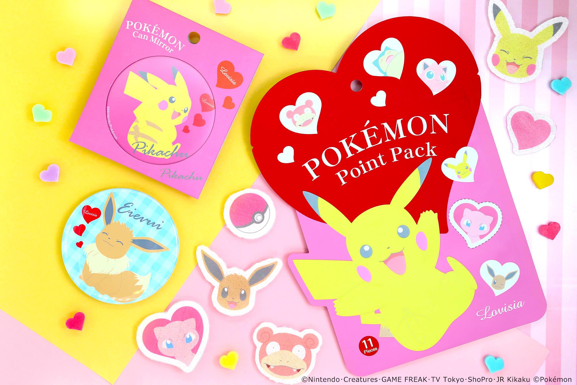 ポケモンコスメ pokemon cosmetic 精靈寶可夢_pointpack-canmirrorImage190414