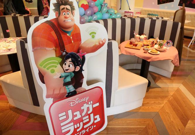 シュガー・ ラッシュオンライン MovieNEX発売記念OH MY CAFE Wreck-It Ralph9