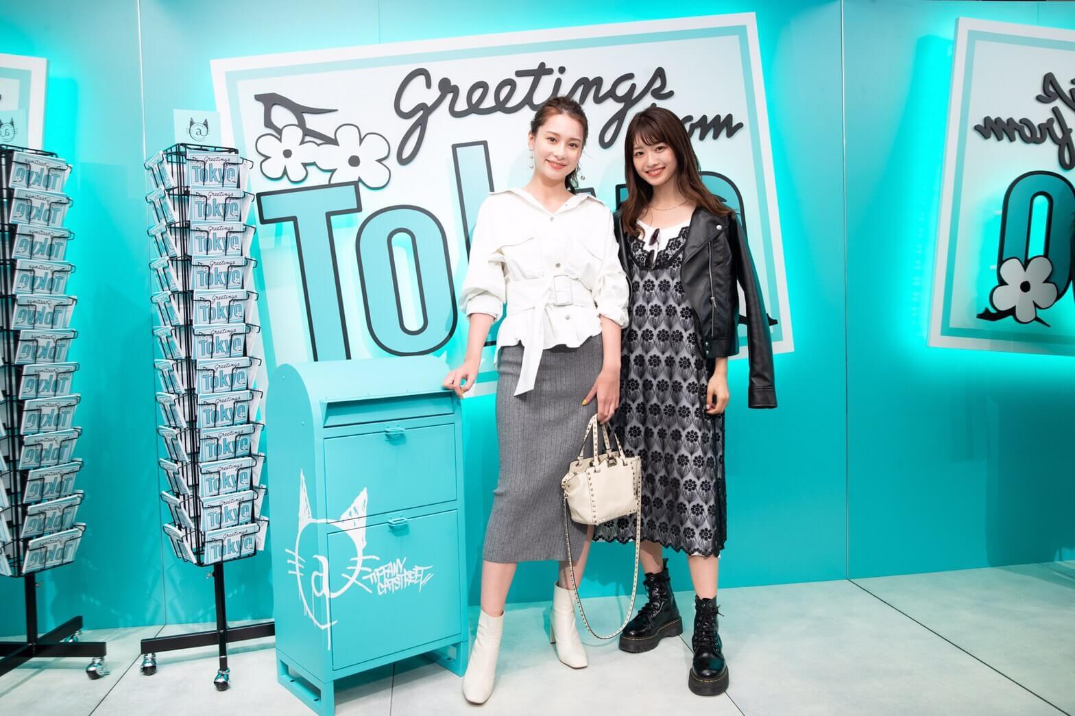 Niki and Ami Komuro from Terrace House appear at Tiffany @ Cat