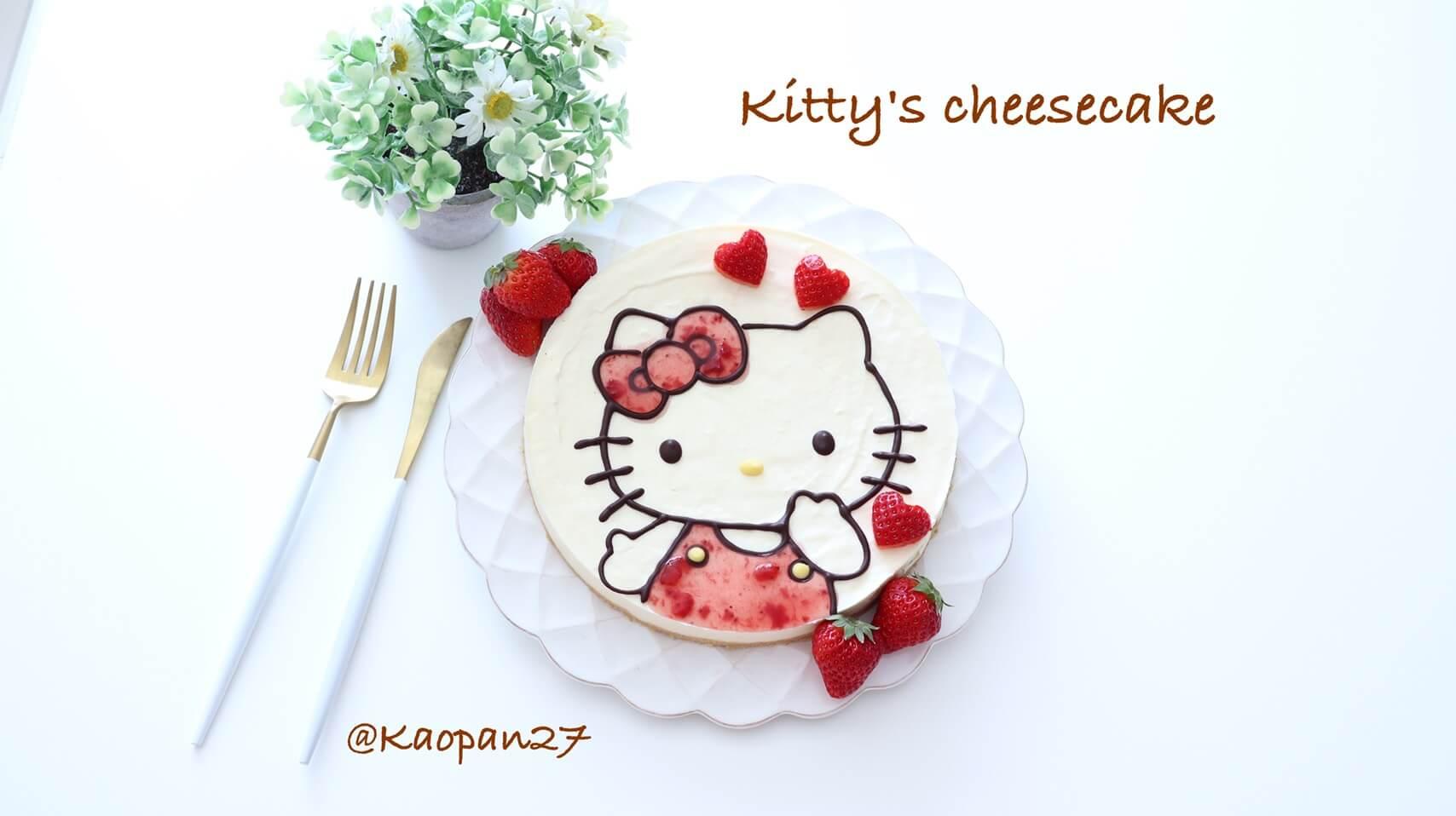 キティ スイーツ レシピ Kitty Sweets Recipe 凱蒂猫 甜點 食譜6
