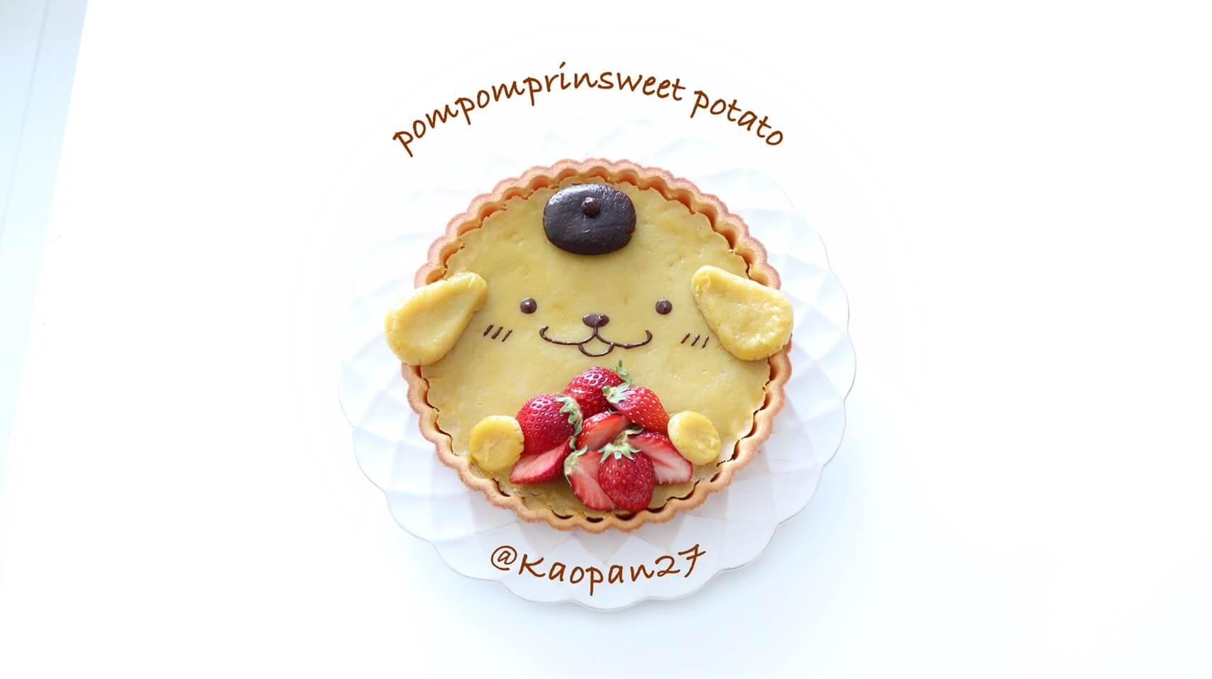 ポムポムプリン スイーツ-レシピ-sweets-recipe-甜點-食譜2