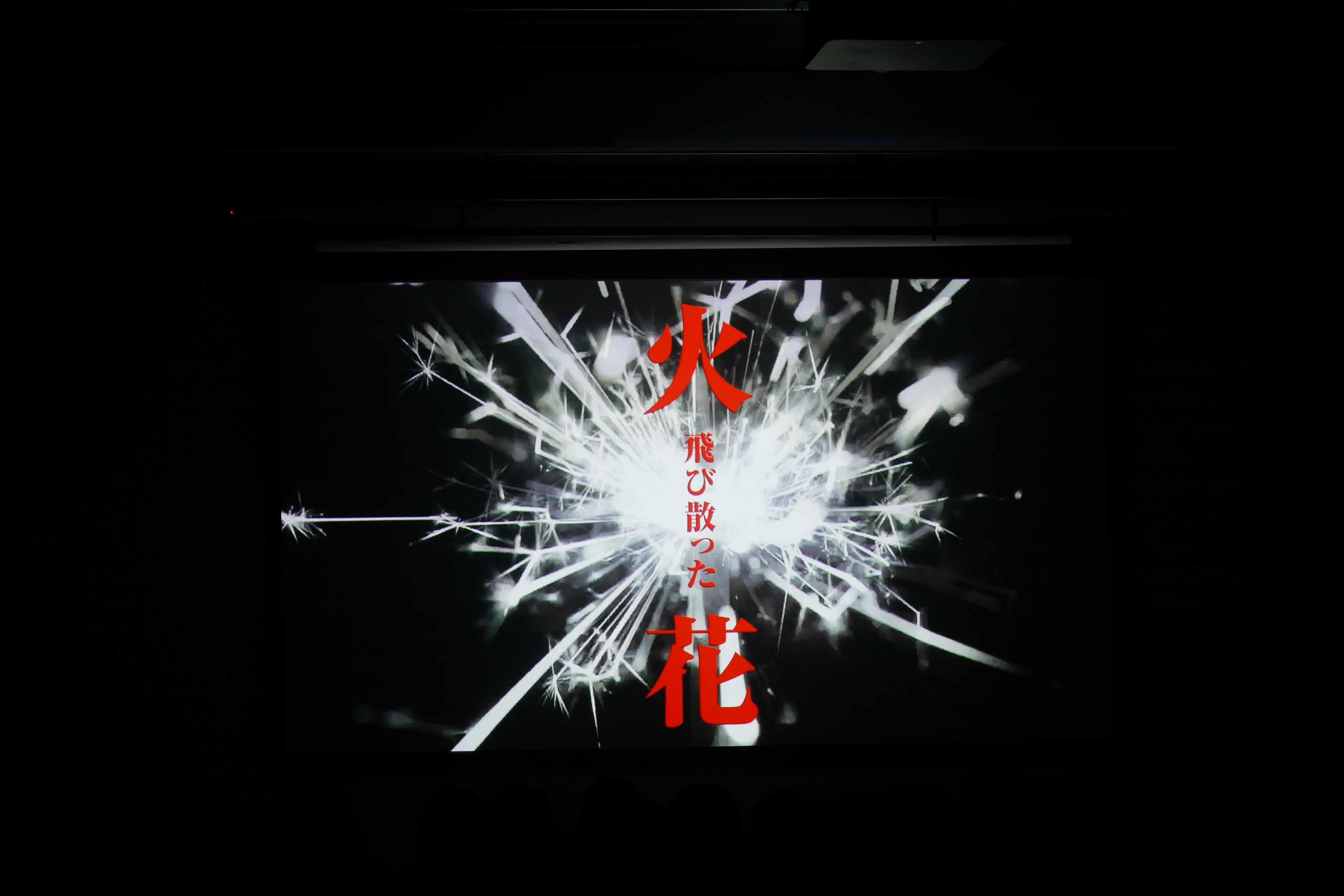 FLOW Discuss New Album 'TRIBALYTHM' in Live Stream | MOSHI
