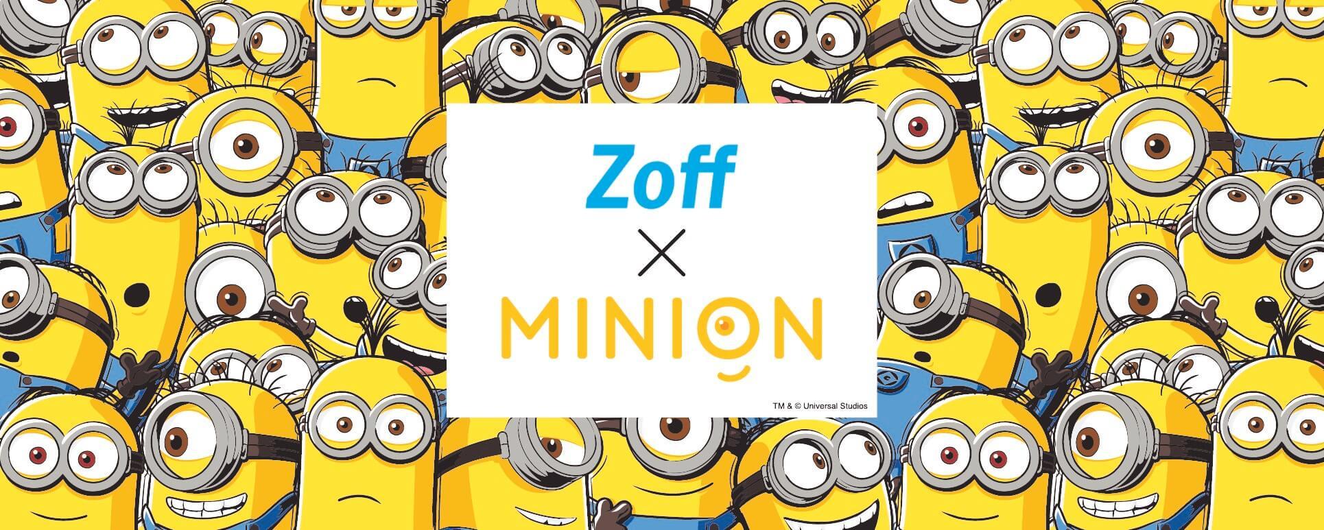 zoff MINION コラボメガネ collaboration eyeglass _KV