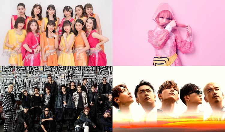 FUKUOKA-MUSIC-FES-福岡ミュージックフェス 福岡ヤフオク!ドーム