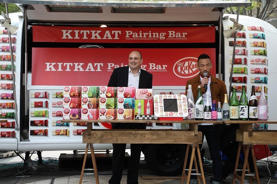 ご当地キットカット ペアリング BAR gotouchi kit kat pairing bar nakata hidetoshi 中田select1