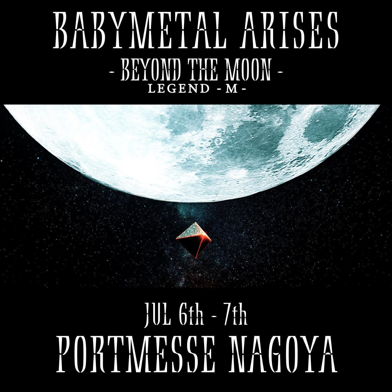 babymetal-4-2-2