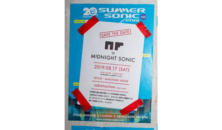 NF in MIDNIGHT SONIC (1)