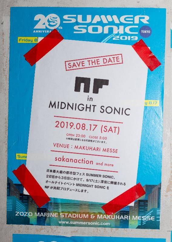 nf-in-midnight-sonic-2