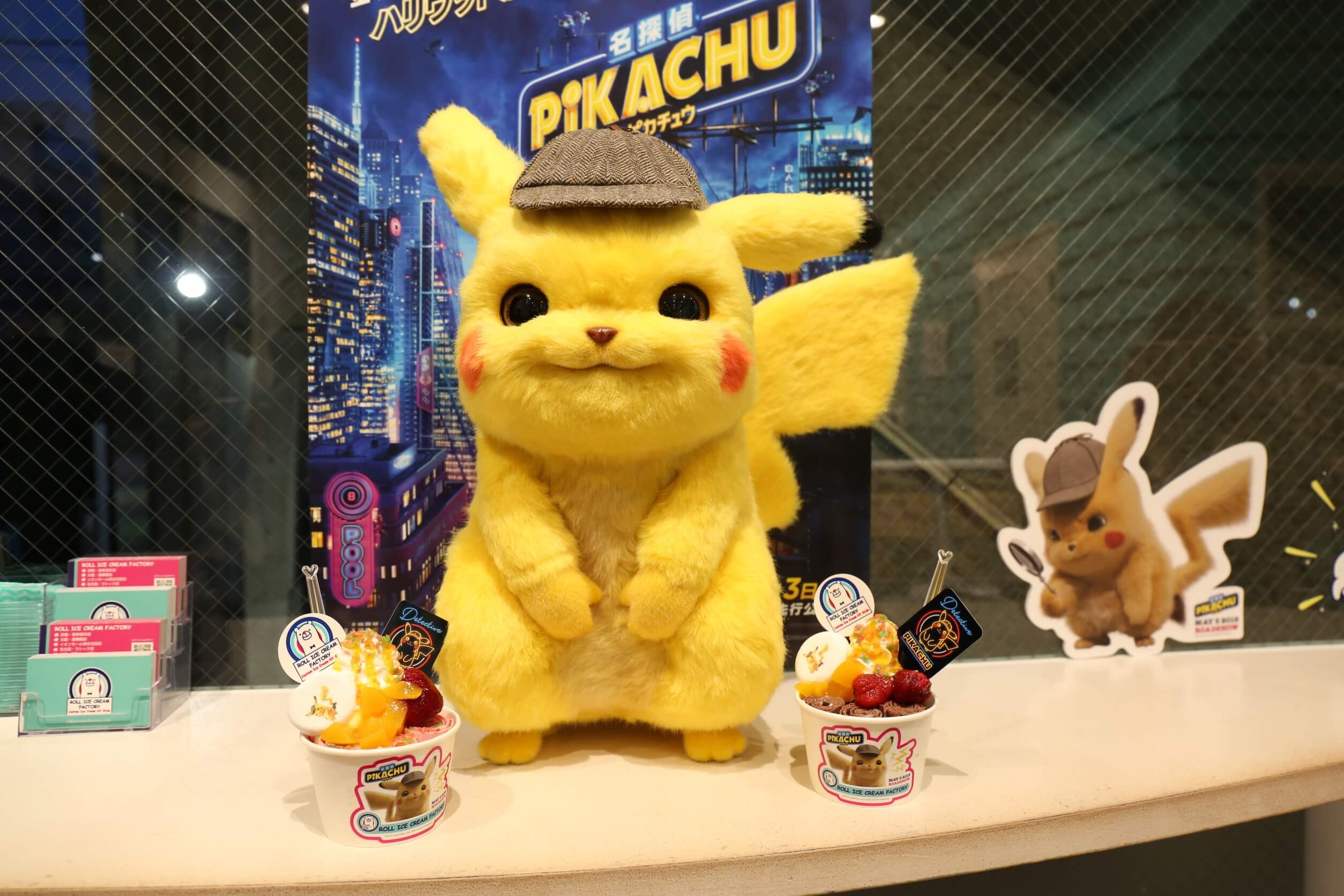 548f12f65 You can get a cute photo if you sit your ice cream next to the Pikachu in  the Omotesando shop. If you look really closely you can see that the  marshmallows ...