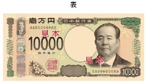 紙幣 一万円 money 10000_obverse
