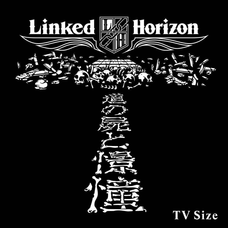 Linked Horizon Unveil Attack On Titan Season 3 Part 2s