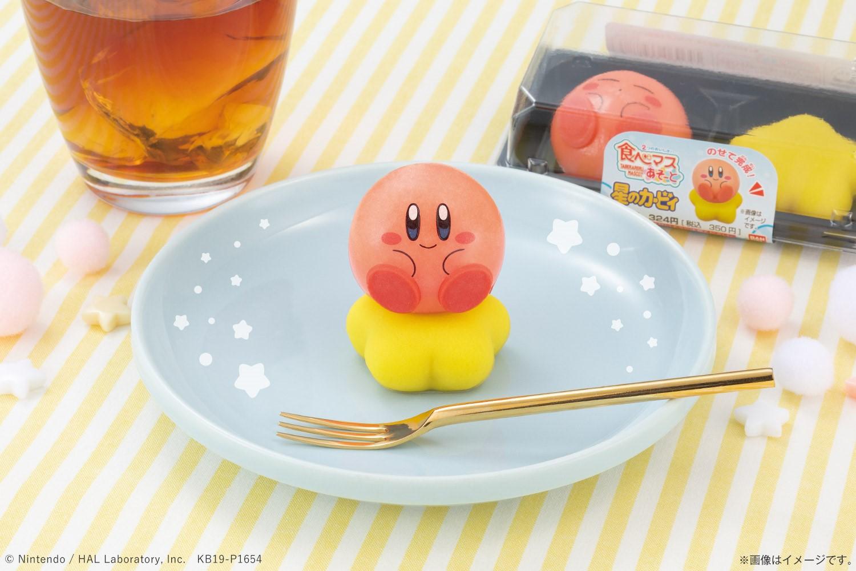 食べマスあそーと 星のカービィ tabemasu assort hoshi no curby img_182112_1