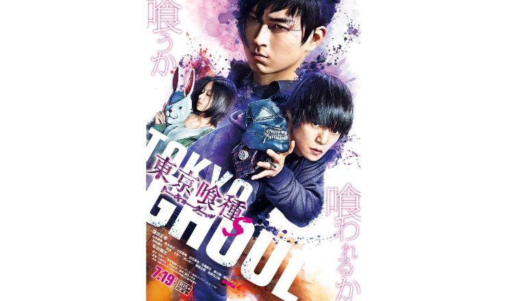『東京喰種【S】』tokyo ghoul (1)