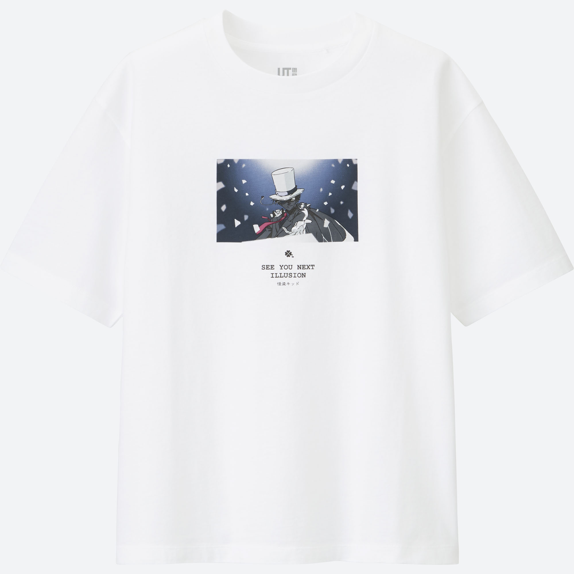 Naruto Gintama More Uniqlo Releases Manga Inspired T Shirt Series