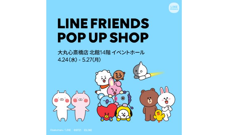 LINE FRIENDS POP UP SHOP ラインフレンズ 大阪 osaka