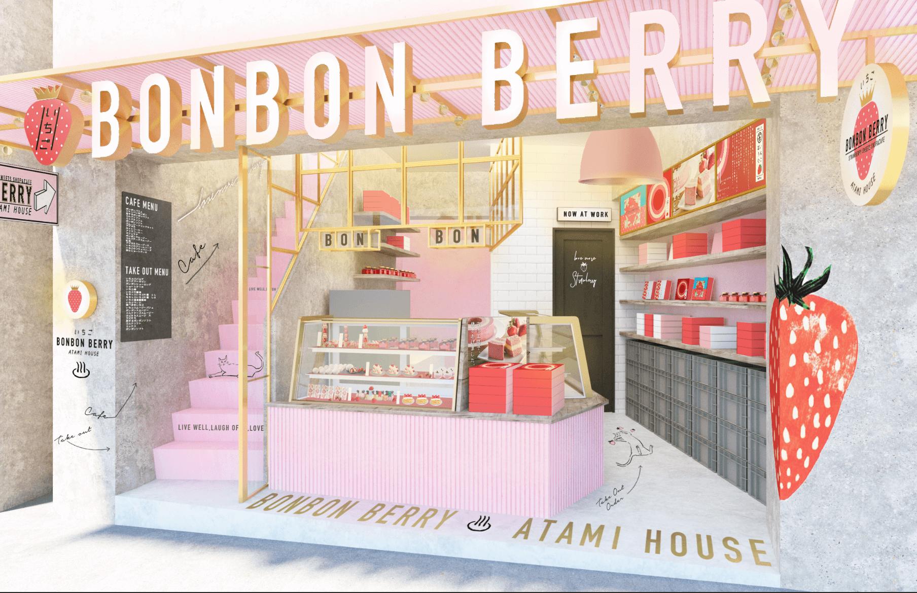 1階パース 熱海 いちごスイーツ専門店 いちごBonBonBerry 熱海ハウス atami housepng