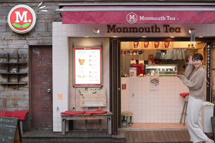 monmouth-tea_190430_0003-2