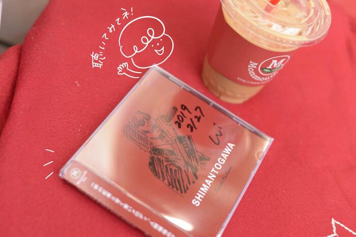 monmouth-tea_190430_0011-2