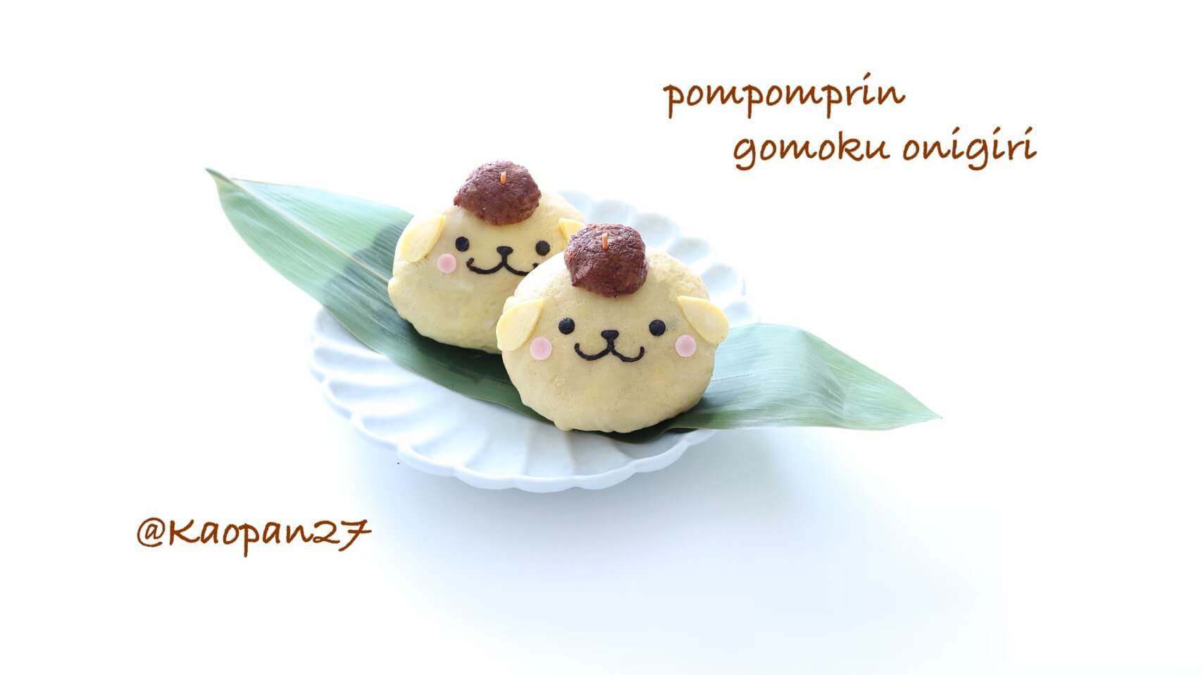 ポムポムプリン レシピ pompompurin Recipe 布丁狗 食譜5