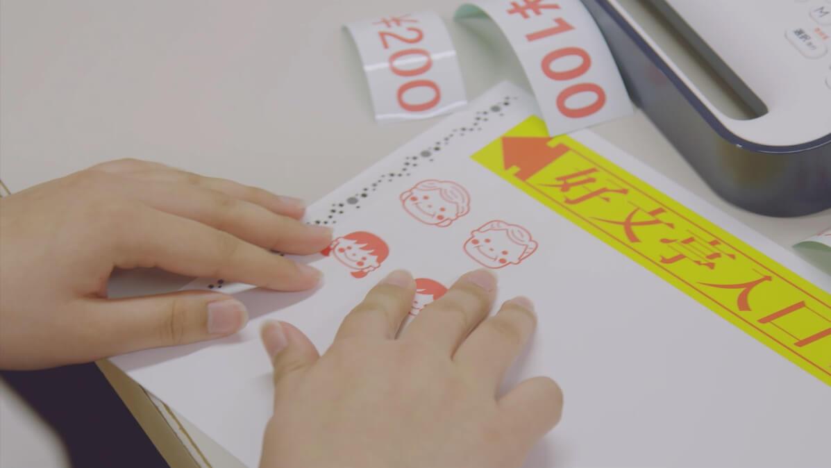 「テプラ」×茨城県 翻訳機能で OMOTENASHI
