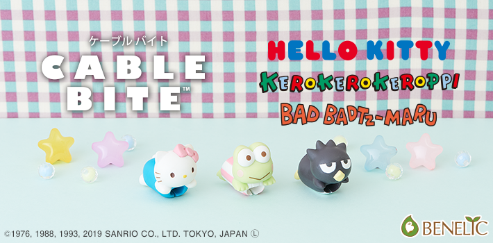 CABLE BITE サンリオキャラクターシリーズ sanrio character series main