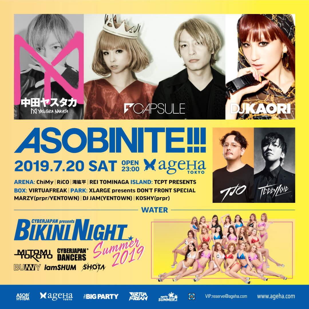 asobinite-agh__asobinite_sq