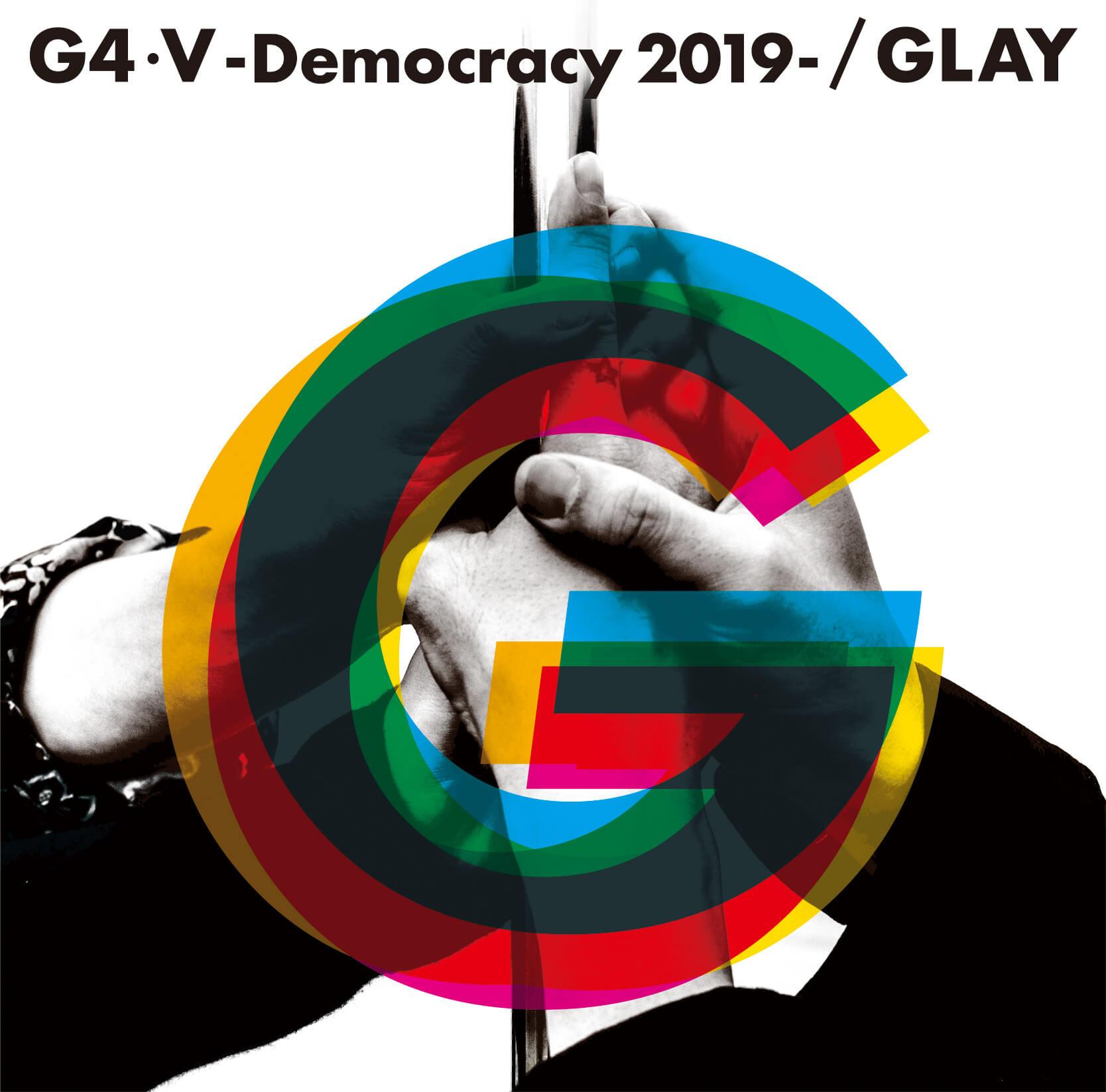 glay_h1_rgb_fix-2