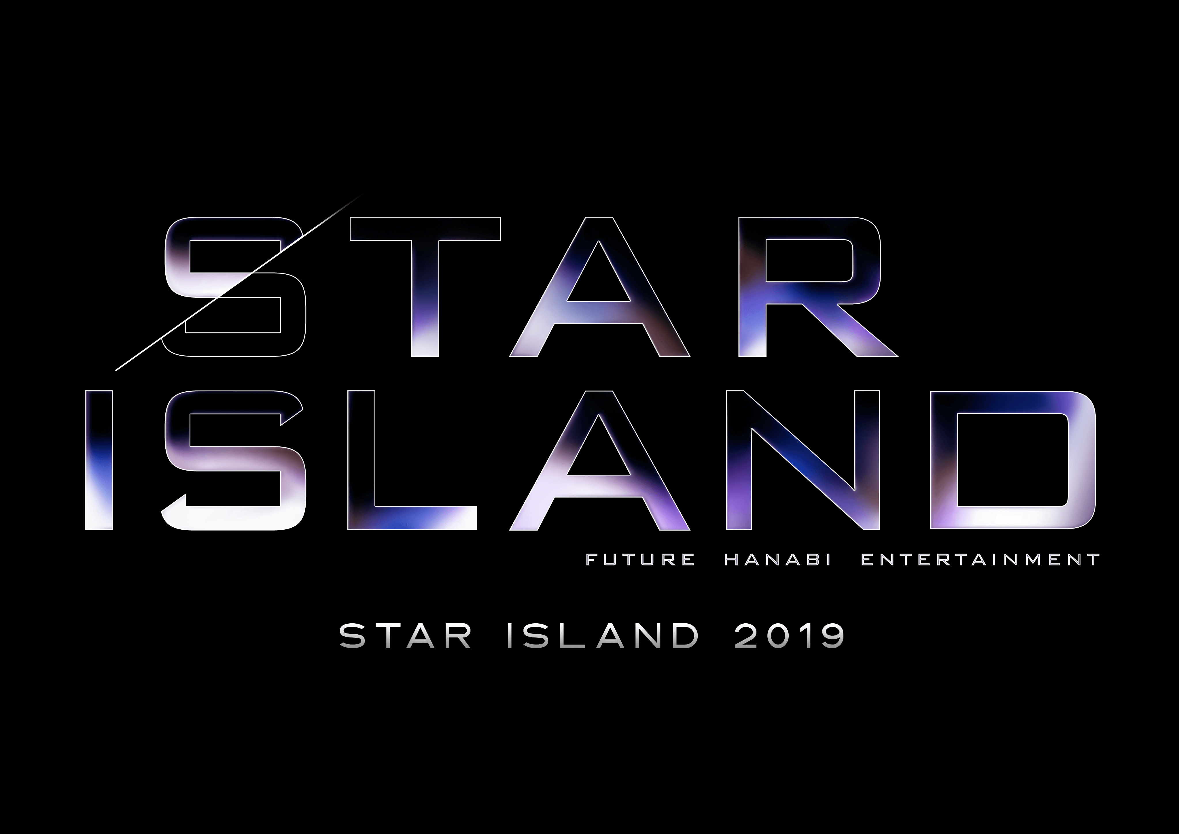 star-island-2