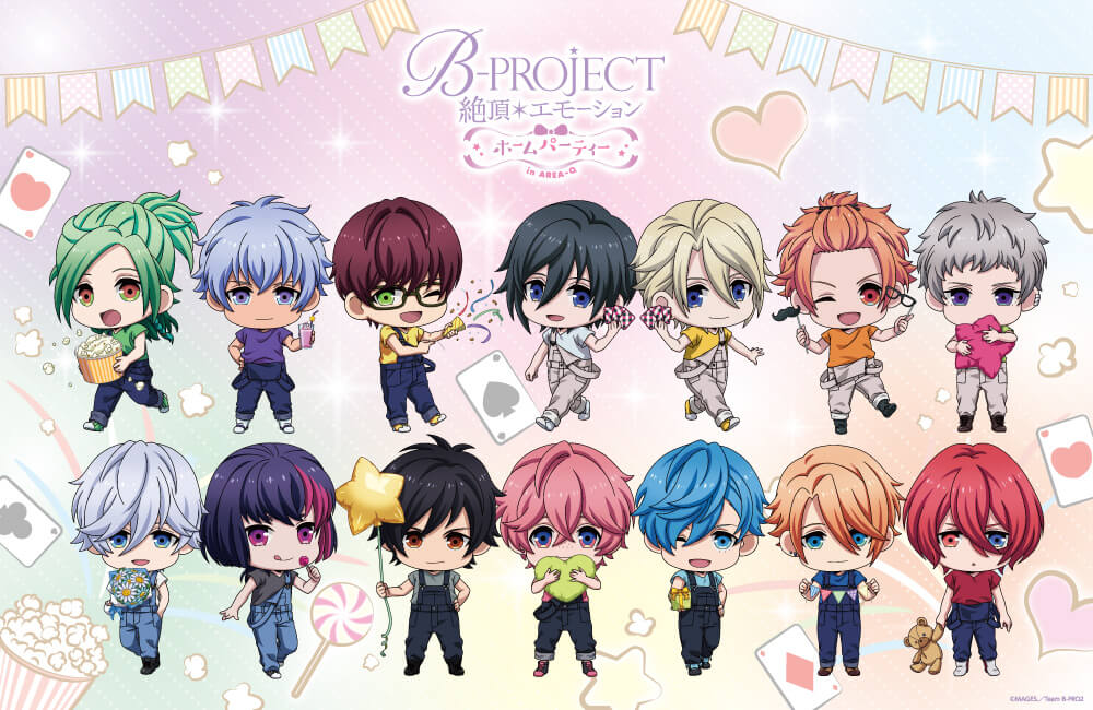 B-PROJECT~絶頂*エモーション~ ホームパーティー zeccho emotion home party img_184844_1