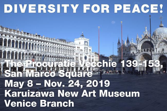 軽井沢ニューアートミュージアム Diversity for peace!_2