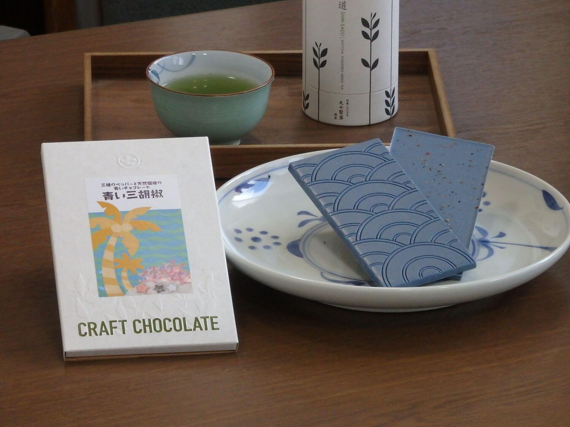 静岡抹茶スイーツ ななや shizuoka matcha sweet nanaya 青いチョコレート blue chocolate img_183365_1
