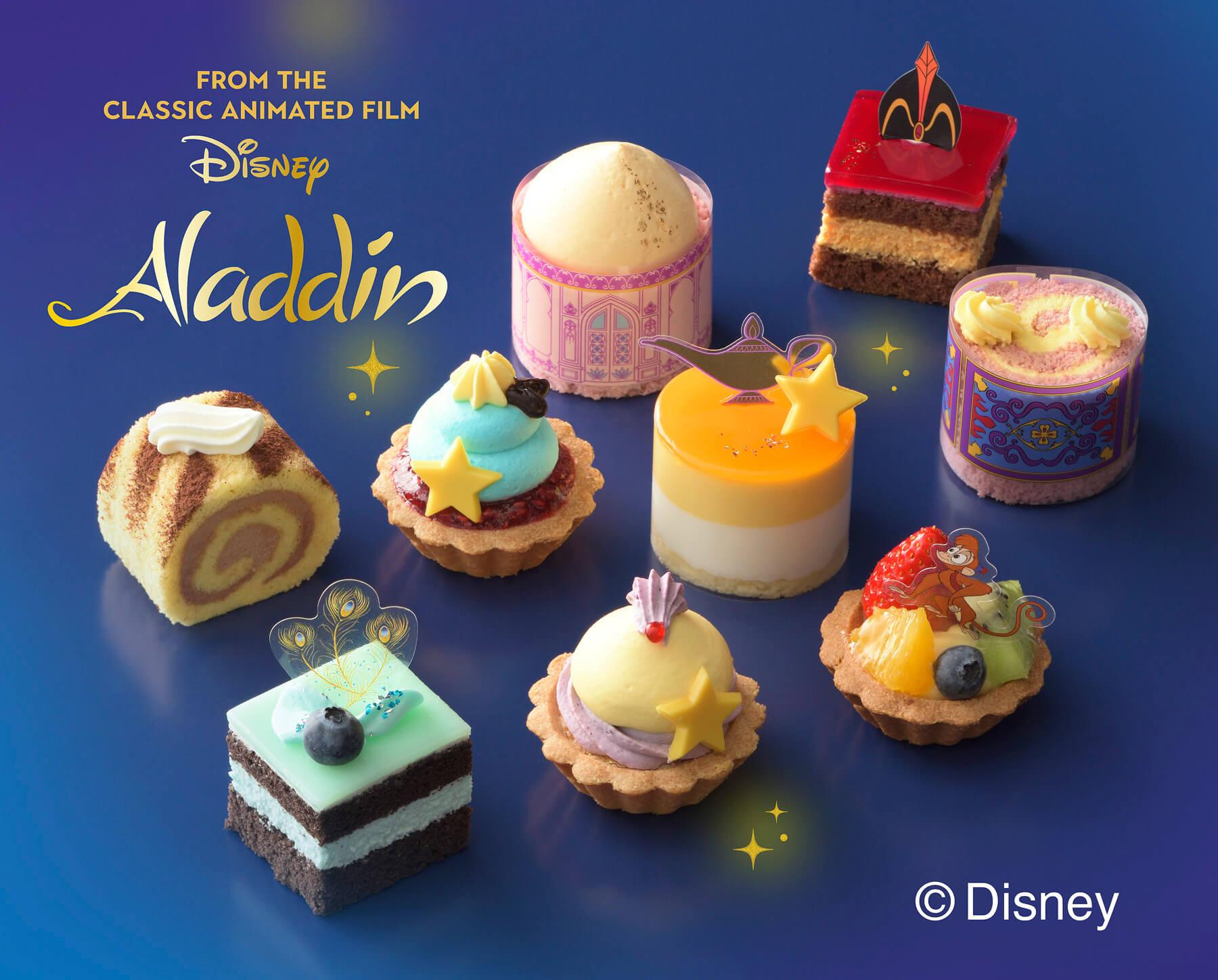 銀座コージーコーナー アラジン Aladdin sweets