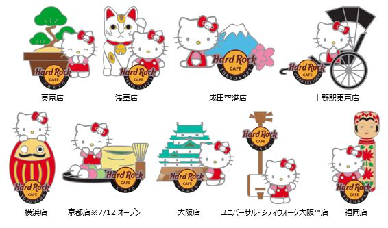 Hard Rock Cafe is selling Irresistible Hello Kitty