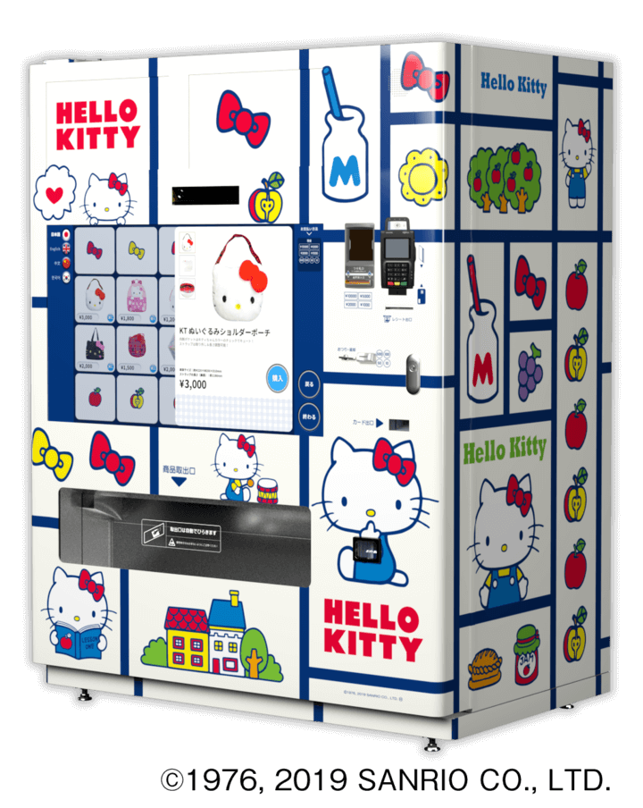 Purchase Sanrio Merchandise From Smart Cashless Vending
