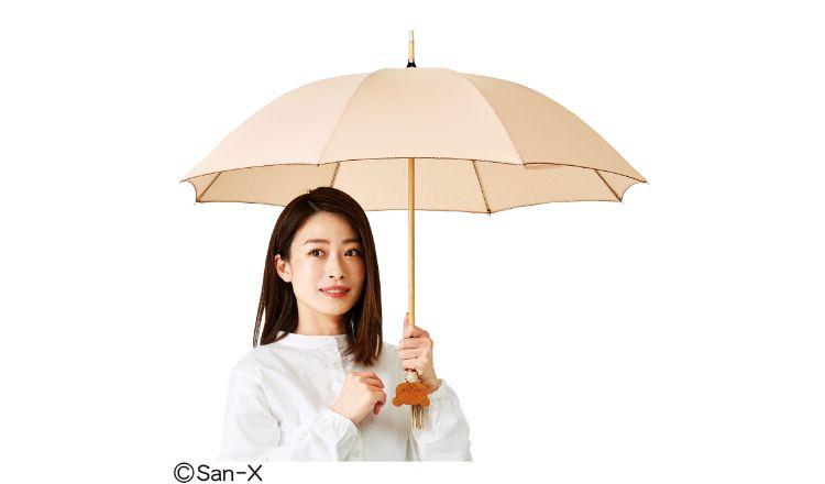 リラックマ 傘 rilakkuma