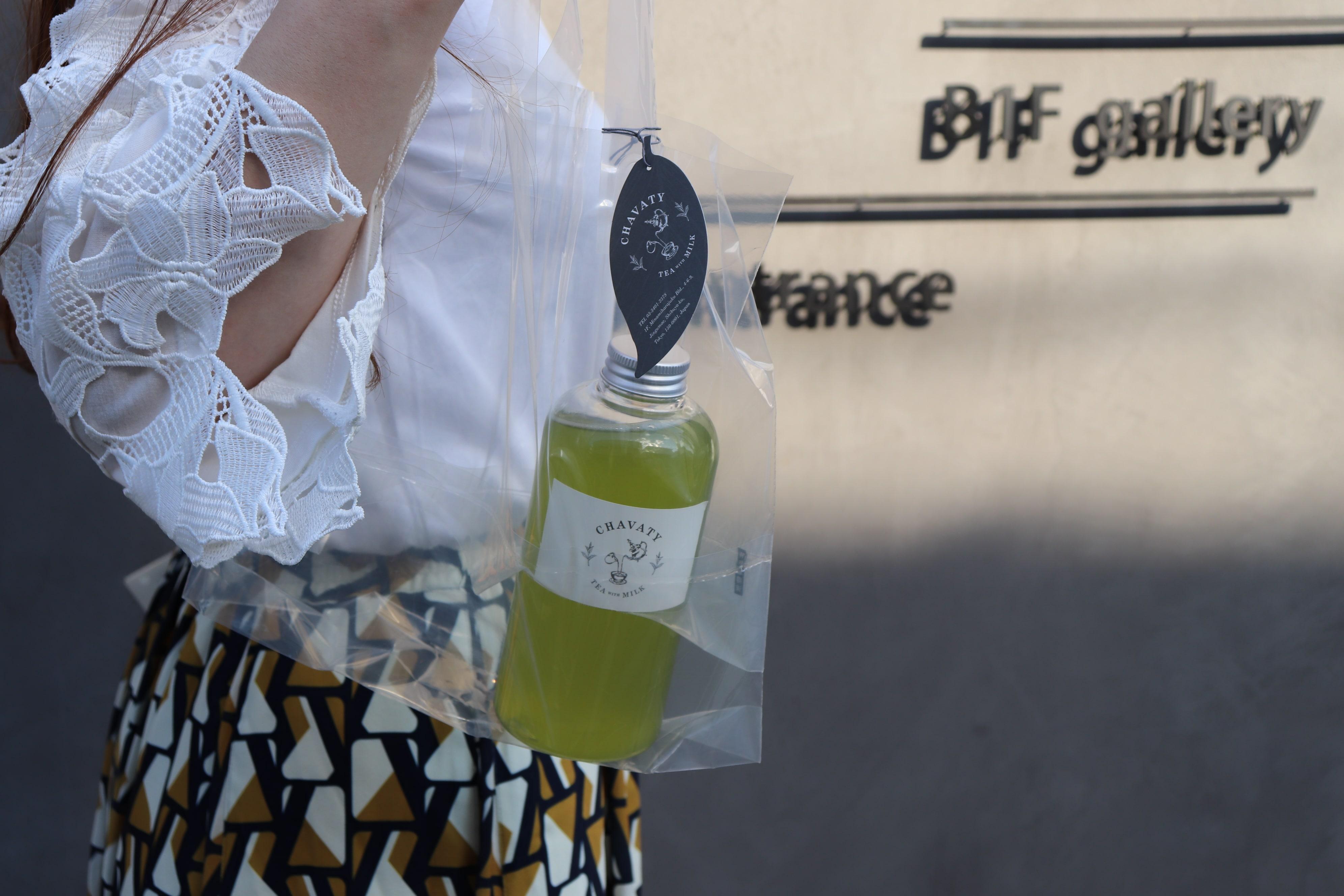 main BOTTLE GREENTEA STRAIGHT ボトルグリーンティーストレート メイン-min