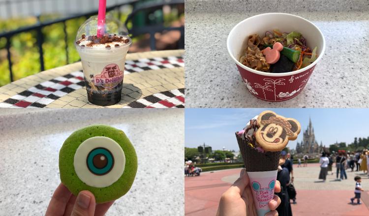 _Tokyo-Disney-Land-東京ディズニーランド アイスクリーム かき氷 スムージー