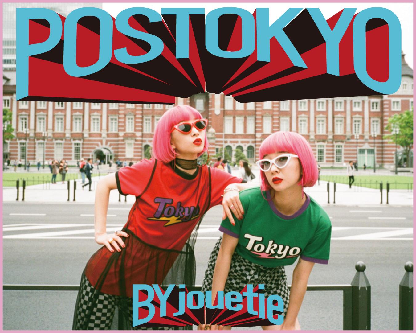 main POSTOKYO By jouetie 梅田HEP FIVE 1Fアトリウムイベントスペース umeda atrium event space