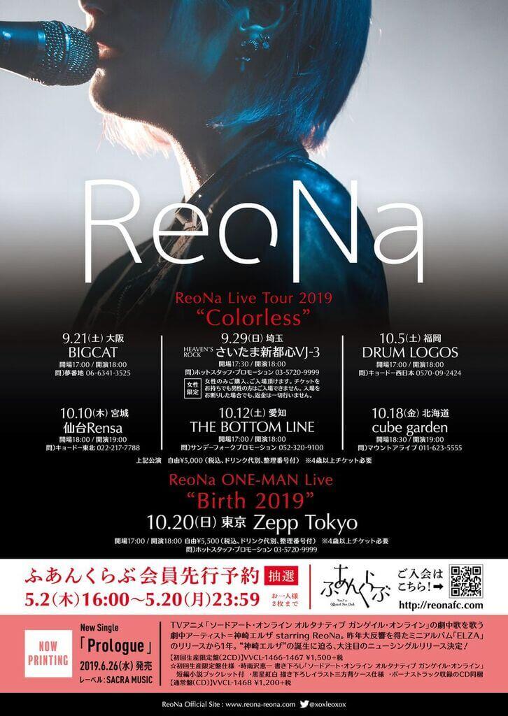 ReoNaの画像 p1_14