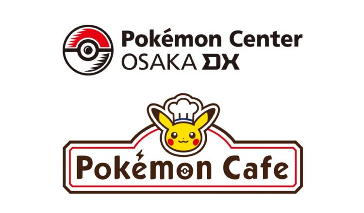 ポケモンセンター大阪-ポケモンカフェ 心斎橋 Pokemon-center-DX-デラックス-pokemon-cafe-Osaka-Shinsaibashi