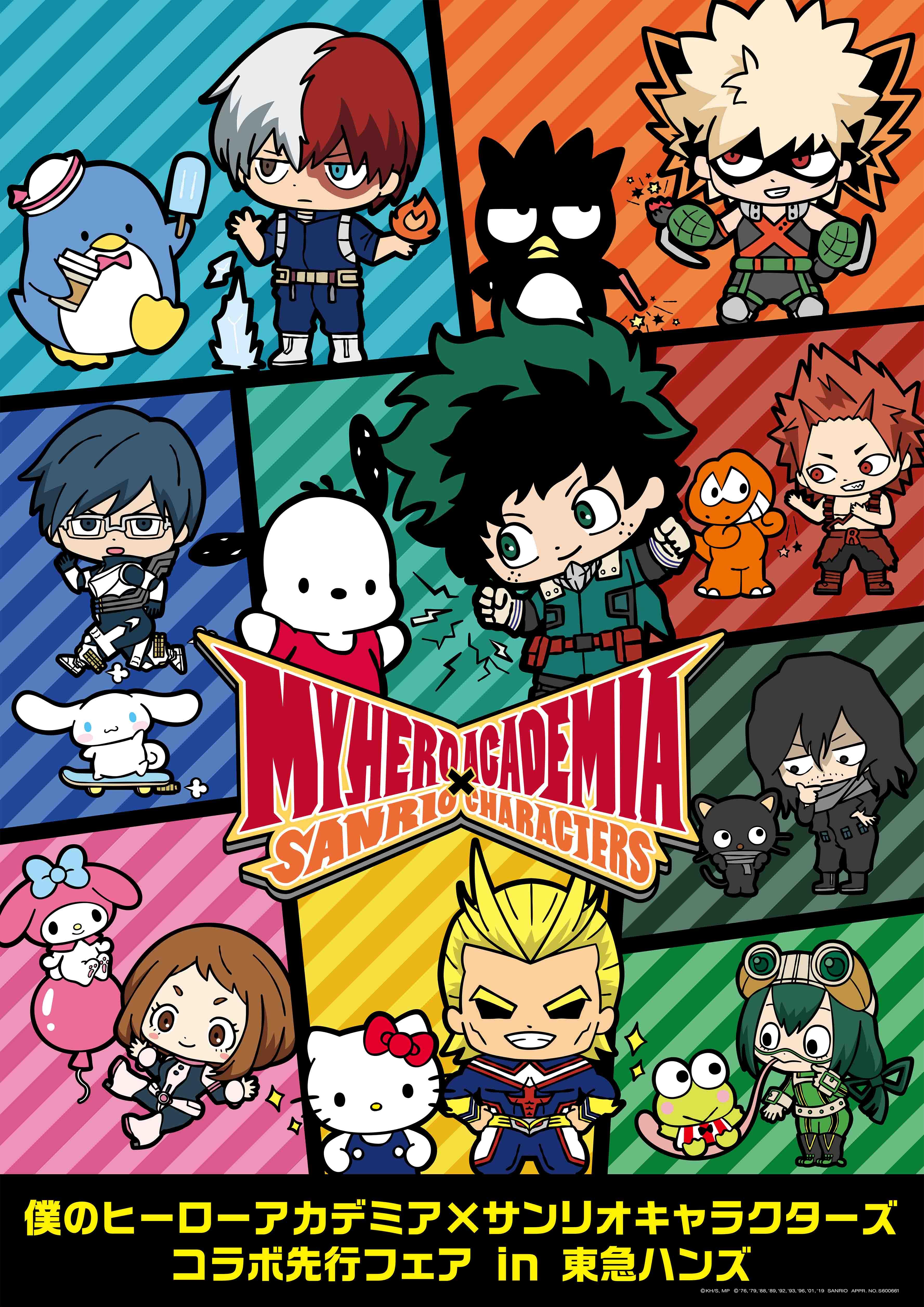 My Hero Academia Characters Get An Adorable Sanrio Partner