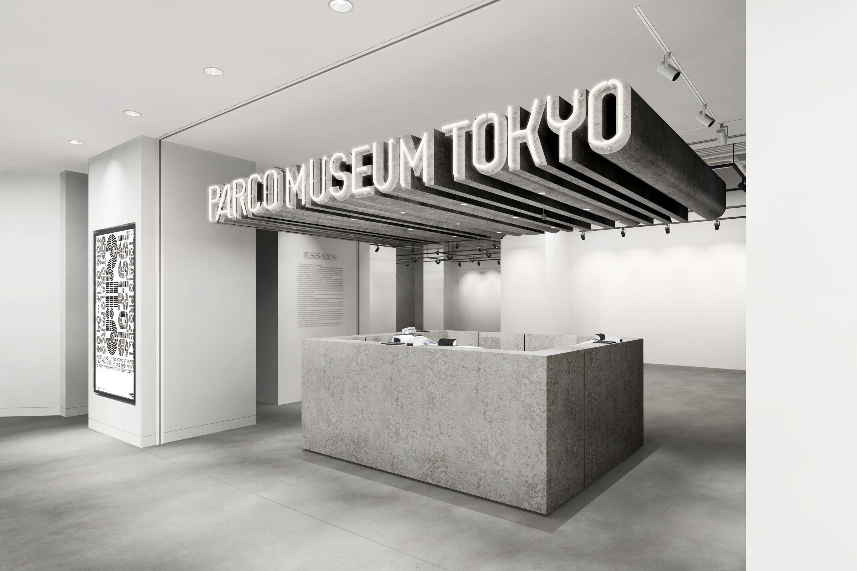 %e6%b8%8b%e8%b0%b7parco-%e3%83%8f%e3%82%9a%e3%83%ab%e3%82%b3-shibuya-parco-museum-tokyo-2