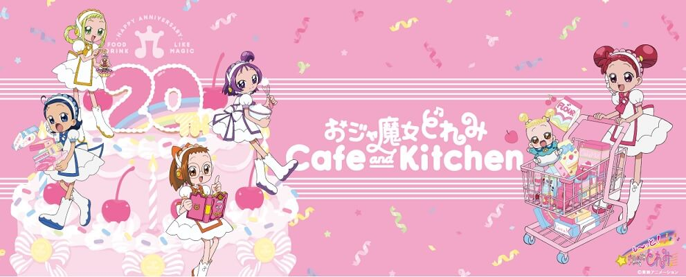 Ojamajo Doremi Anime Themed Cafe to Open in Tokyo & Osaka | MOSHI